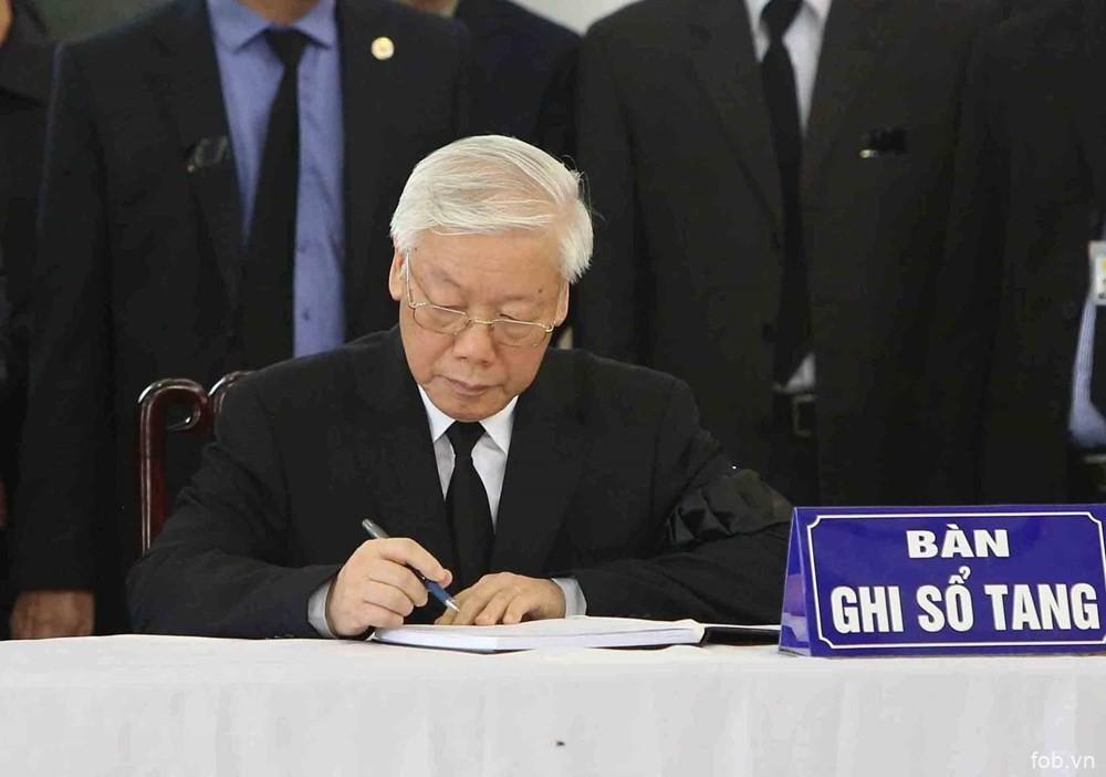 国家主席陈大光遗体告别仪式隆重举行