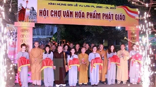 庆祝佛历2561年盂兰节的佛教文化周在胡志明市正式开幕
