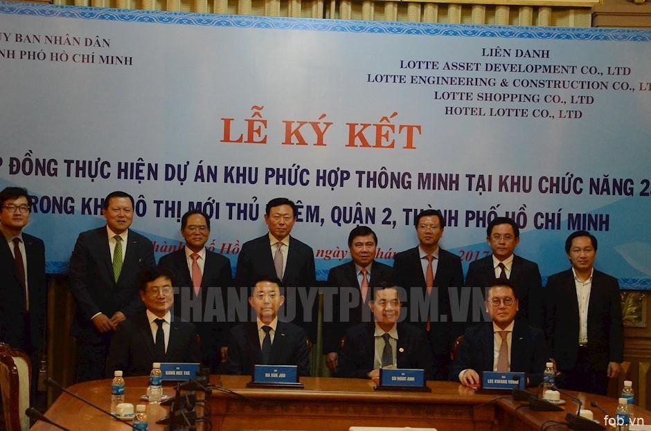 胡志明市与韩国乐天集团签署智慧城市综合区项目建设协议