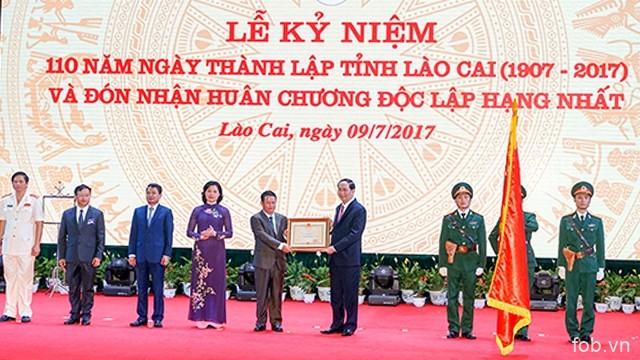越南国家主席陈大光出席街省成立110周年纪念典礼