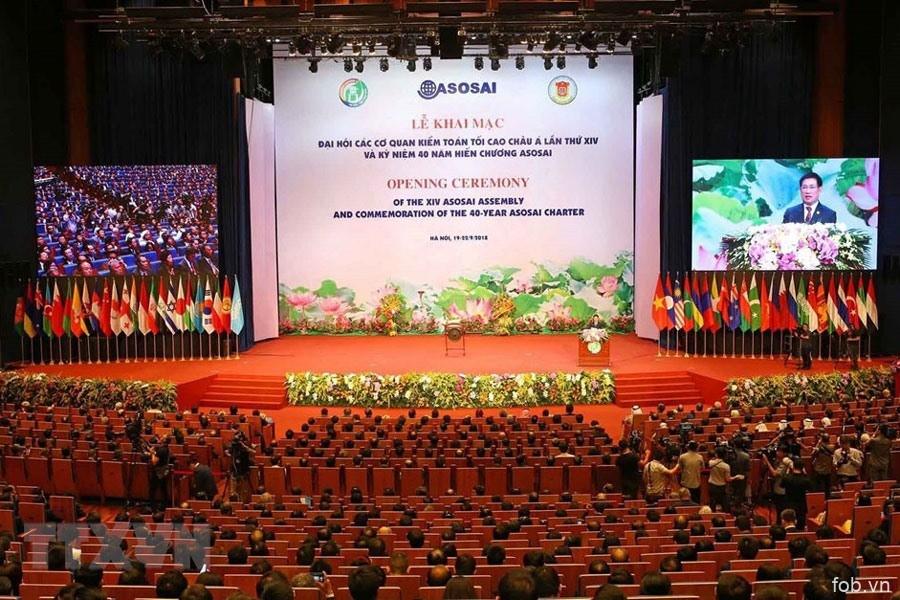 越南接任2018-2021年阶段亚审组织主席