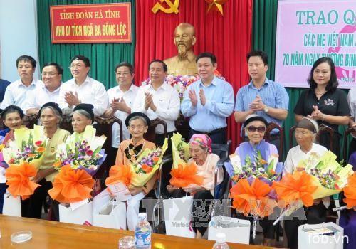 越南荣军烈士节70周年系列纪念活动举行