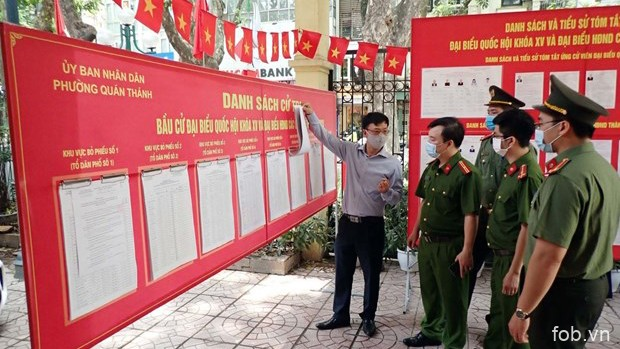 越南确保换届选举的绝对安全