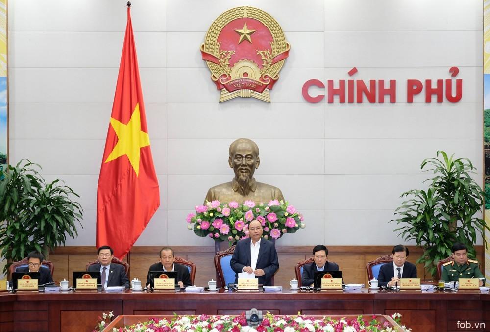 越南中央政府定期会议(2017.11)