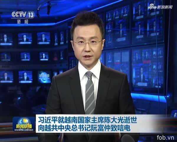 习近平就越南国家主席陈大光逝世向越共中央总书记阮富仲致唁电