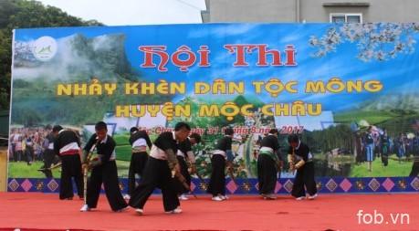 2017年山罗省各民族文化节正式开幕