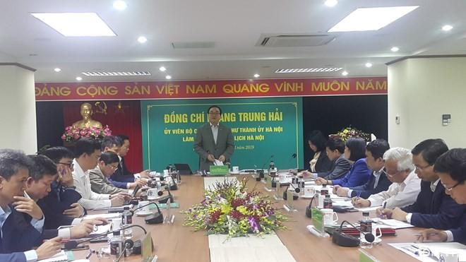 河内市市委书记黄忠海:抓紧完善旅游产品体系