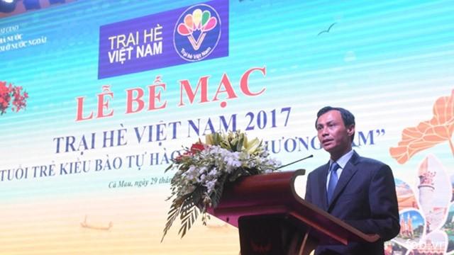 2017年越南夏令营活动在金瓯省圆满落幕