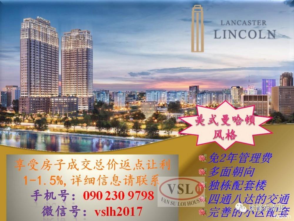 越南2017年新法律法规汇总