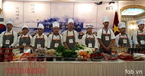 越韩文化饮食交流活动在河内举行