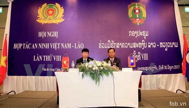第八次越老安全合作会议在老挝举行