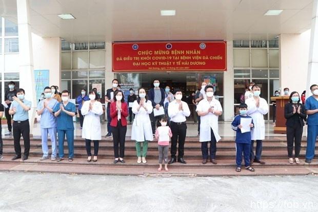 2月26日下午越南新增5例确诊病例和35例治愈病例