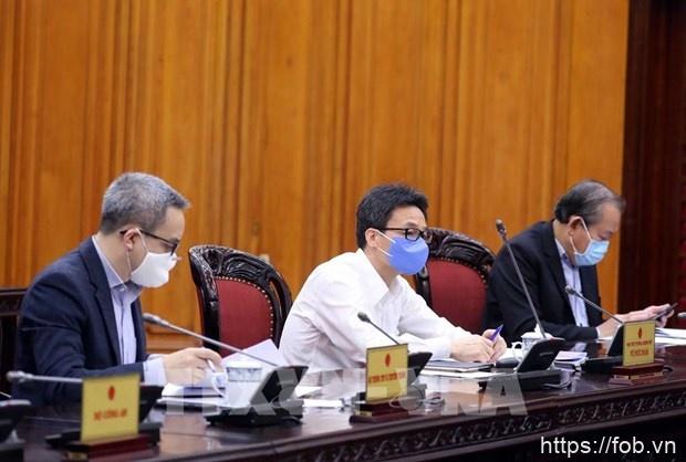 越南自3月28日起禁止20人以上的聚集性活动