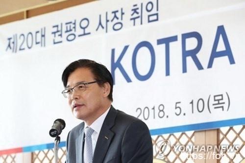 KOTRA东南亚地区总部将从新加坡迁至越南河内