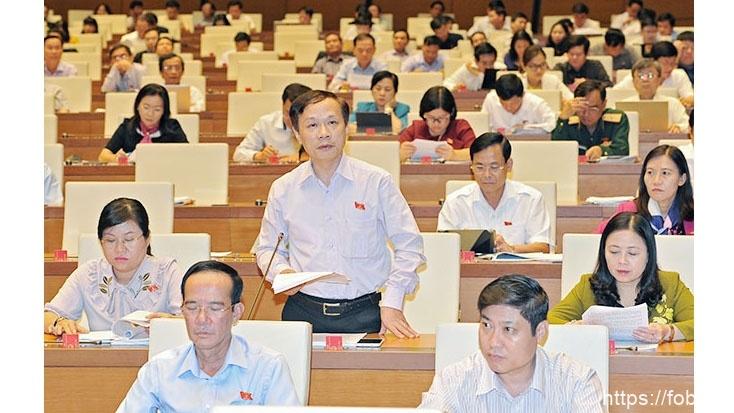 越南第十四届国会第四次会议公报(第十八号)